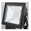 LED reflektory - CLASSIC